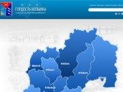 Гордость Колымы - проект Магаданской области