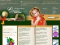 Частные школы Москвы, гимназии Москвы, лицеи Москвы, частные детские сады