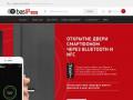 Многоабонентская вызывная панель. (Россия, Нижегородская область, Нижний Новгород)