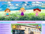 Главная | МАДОУ «Детский сад №8 комбинированного вида» г. Емвы