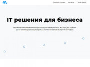 4A Разработка ПО, Автоматизация, Обслуживание, ЭЦП, в Хабаровске
