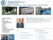 Администрация Промышленного района городского округа Самары (Самара, г., Краснодонская 32, тел. 995-00-59)