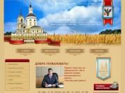 Городское поселение «Город Мосальск»: органы власти