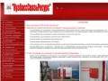 Блок-контейнеры, мини-контейнеры, термобоксы для размещения оборудования связи