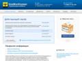 Официальный сайт управляющей компании «НовЖилСервис» - Новороссийск