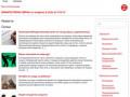 Юридические консультации в Краснодаре. Недорого. (Россия, Нижегородская область, Нижний Новгород)