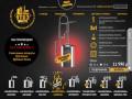 «УТПЗ ИМ. Д.В. ЩУКИНА» — интернет-магазин, который представляет продукцию знаменитого российского бренда