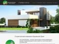 «Крымский Дом» – ремонтно-строительные работы в Республике Крым