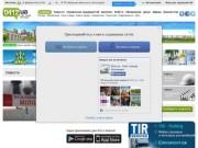0412.ua - сайт города Житомира