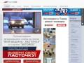 Мультибрендовый автосервис Автомоё (Россия, Пермский край, Пермь)