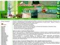 Мебельная компания «Райские Кухни» (г. Ульяновск, ТЦ СтройМаркет, пр-кт Ульяновский, 24, 2 этаж Тел./факс: (8422) 27-79-41)