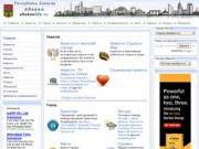 Абакан. Республика Хакасия. Городской информационно-деловой портал