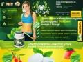 «Diet Gum» - жевательная резинка для похудения