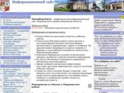 Информационный сайт Мурашинского района