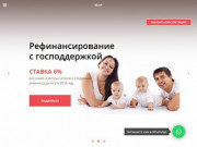 Агентство «МИР»