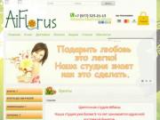 Спешите купить цветы. Смотрите каталог тут! (Россия, Нижегородская область, Нижний Новгород)