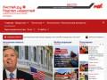«Листай.ру» - новостной портал