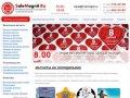 Магниты на холодильник по доступным ценам! - SaleMagnit.ru