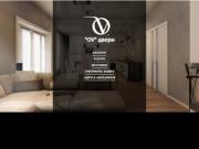 Интернет-магазин OV Dveri предлагает широкий ассортимент входных и межкомнатных дверей, а также фурнитуры. (Россия, Тульская область, Тула)