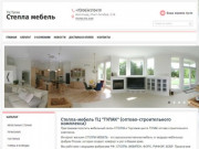 Мебель для дома: прихожие, гостиные, спальни, кухонные гарнитуры. (Россия, Волгоградская область, Волгоград)