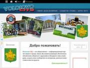 Городской портал, доска объявлений (Россия, Ленинградская область, Волосово)