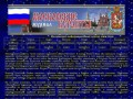 Московские куранты