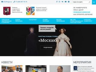 Московский городской университет управления Правительства Москвы (Россия, Московская область, Москва)