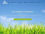 МногоКур | Эко-подворье на Рябкина: куры, индюки, утки, цесарки