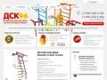 Детские спортивные комплексы для дома Формула Здоровья в Екатеринбурге