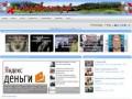 Независимый портал города Харовска (Сайт для общения, знакомств, обсуждения новостей и событий в Харовске)