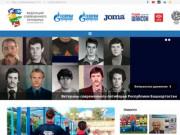 Официальный сайт - Федерация современного пятиборья республики Башкортостан