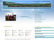 Информационный сайт Кавказский район — новости — афиша — компании — работа
