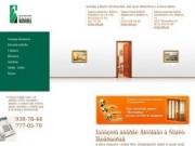 Магазин дверей в Петербурге, двери Волховец, Форпост и других марок