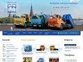 Концерн БЛОК АВТО - официальный дилер КАМАЗ в Москве, продажа автомобилей Камаз