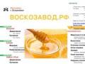 Воскозавод г.Острогожск: пчелиный рай