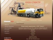 Нефтяное оборудование для ремонта скважин OOO Спектр г. Отрадный