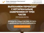 Выбираете бюро переводов в Калининграде? 90% КЛИЕНТОВ РЕКОМЕНДУЮТ НАС ДРУЗЬЯМ (Россия, Калининградская область, Калининград)