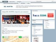 ИЦ «ФОРУМ» - Интернет центр европейского уровня в Самаре