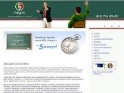 Бизнес образование (курсы МВА)  | Обучение MBA, программы Мба в Москве