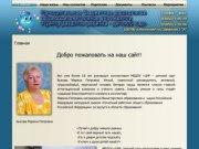 МБДОУ «ЦРР- детский сад»