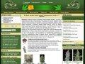 Www.SibSeeds.com - семена конопли почтой: селекционные сорта и F1 гибриды