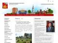 Официальный сайт Егорьевска