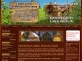 Сруб Мещера - Купить срубы домов, бань из бревна под ключ, продажа
