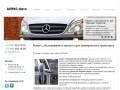 Ремонт коммерческих автомобилей, ремонт коммерческого транспорта и микроавтобусов в Москве