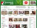 Интернет-магазин мебели «Любимый Дом» - корпусная мебель в Курске (т.: 8 800 250-00-46 (бесплатный))