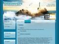 Sahbiznes.ru — Торговля морепродуктами Икра красная оптом Морепродукты Дальнего Востока