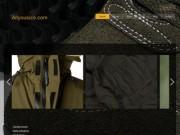 Allyousize.com - интернет-магазин одежды (Нижегородская область, г. Нижний Новгород, тел. +7 910 870 20 83)