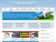 Недвижимость и цены на Егорьевском шоссе -  дома, земельные участки и дачи