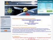 Служба Спасения 9-ка (г. Белгород,  ул. Костюкова, 13б)