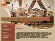 5 звёзд, Краткосрочная аренда квартир в Петропавловске-Камчатском
